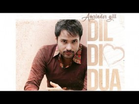 Dil Di Dua Song Lyrics
