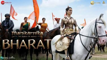 Bharat Song Lyrics