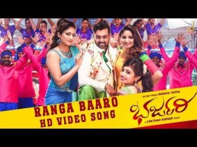 Ranga Baaro Song Lyrics