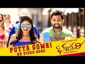 Putta Gowri Song Lyrics
