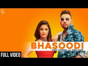 Bhasoodi Song Lyrics