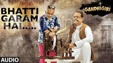 Bhatti Garam Hai Song Lyrics