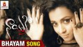 Bhayam Song Lyrics