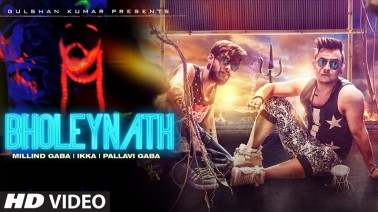 Bholeynath Lyrics