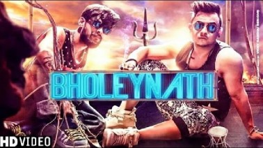 Bholeynath Song Lyrics