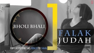 Bholi Bhali Song Lyrics