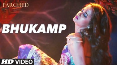 Bhookamp Song Lyrics