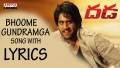 Bhoome Gundramga Song Lyrics