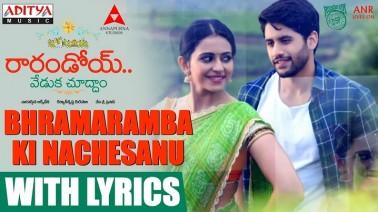 Bhramaramba Ki Nachesanu Song Lyrics