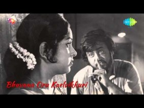 Raja Enbar Song Lyrics