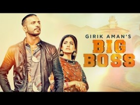 Big Boss Song Lyrics