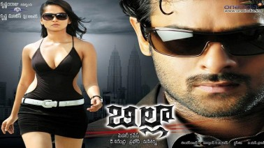Billa Theme Song Lyrics