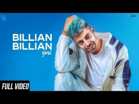 Billian Billian Song Lyrics