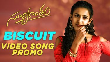 Biscuit Ayyero Song Lyrics