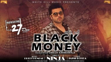 Black Money Song Lyrics