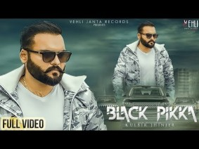 Black Pikka Song Lyrics