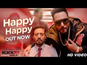 Happy Happy Song Lyrics