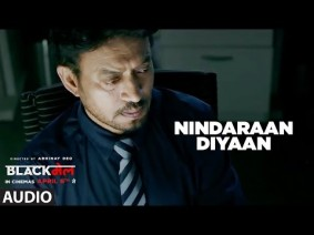 Nindaraan Diyaan Song Lyrics