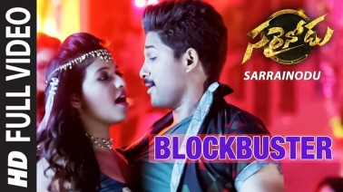 Blockbuster Song Lyrics