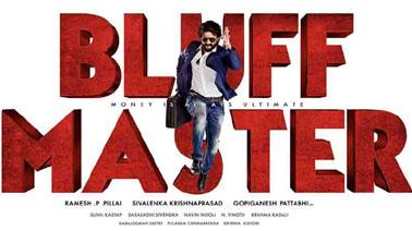 Bluff Master - 2018 songs lyrics