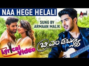 Naa Hege Helali Song Lyrics