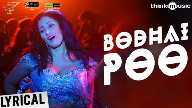 Bodhai Poo Song Lyrics