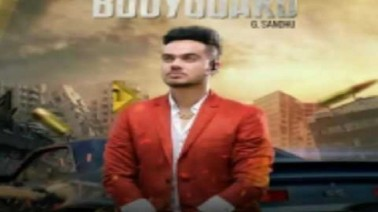 Bodyguard Song lyrics