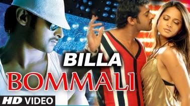 Bommali Song Lyrics