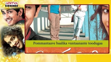 Bommani Geesthe Song Lyrics