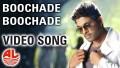Boochade Boochade Song Lyrics