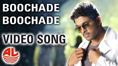 Boochade Boochade Song Lyrics