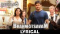 Brahmotsavam Title Song Lyrics