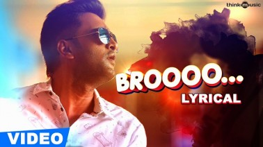 Bro Song Lyrics
