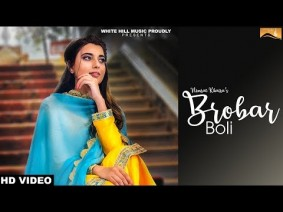 Brobar Boli Song Lyrics