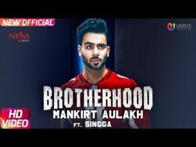 Brotherhood Song lyrics