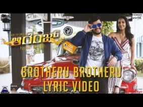 Brotheru Brotheru Song Lyrics