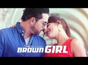 Brown Girl Song Lyrics