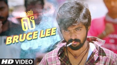 Bruce Lee - Tamil 2016 Lyrics