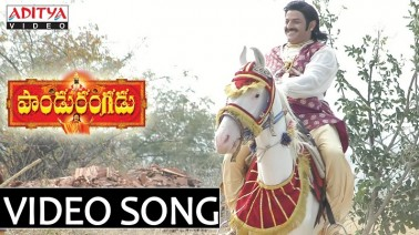 Brundavanam Song Lyrics