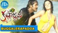 Buggalerra Badda Song Lyrics