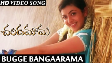 Bugge Bangaarama Song Lyrics
