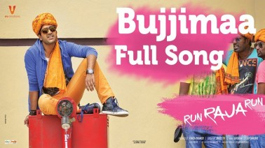 Bujjiamma Bujjiamma Song Lyrics