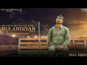 Bulandiyan Song Lyrics