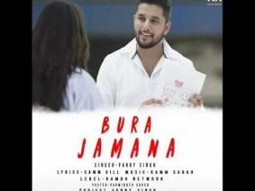 Bura Jamana Song Lyrics