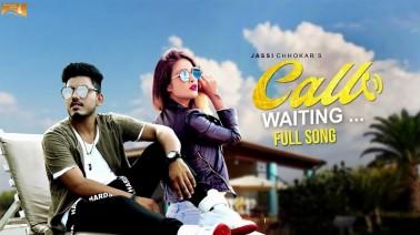Call Waiting Song Lyrics