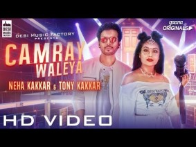 Camray Waleya Song Lyrics