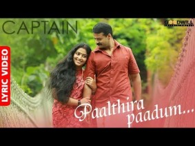 Paalthira Paadum Song Lyrics