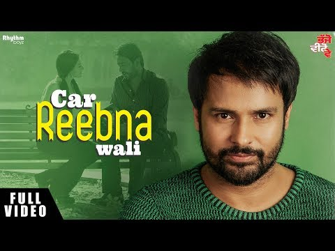 Car Reebna Wali Song Lyrics
