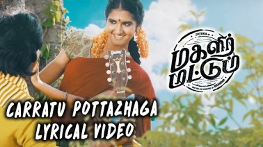 Carratu Pottazhaga Song Lyrics