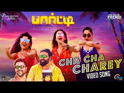 Cha Cha Charey Song Lyrics